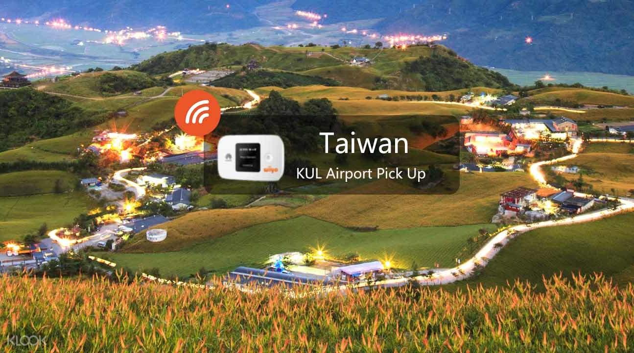 韩国随身WiFi,吉隆坡机场领取