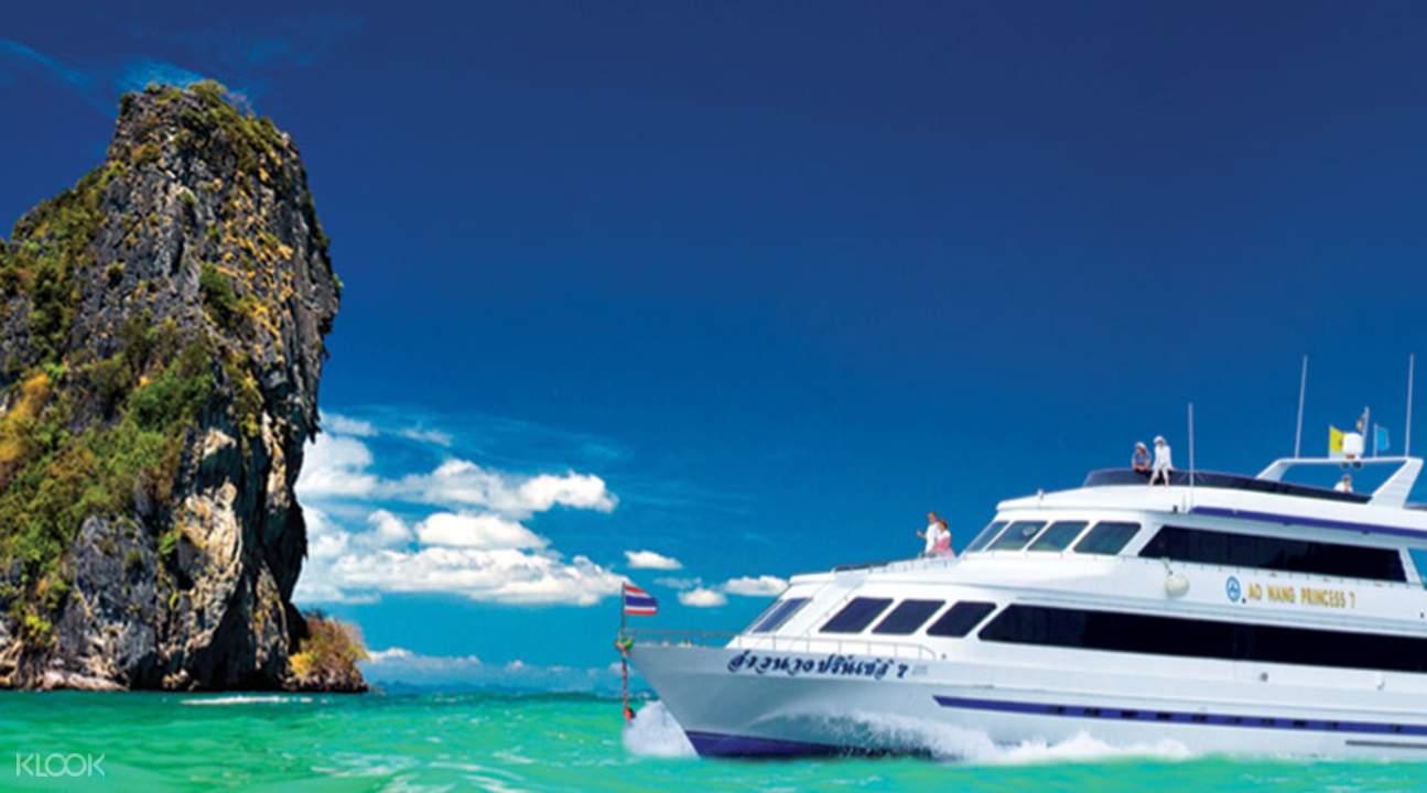 koh phi phi and krabi ferry transfer