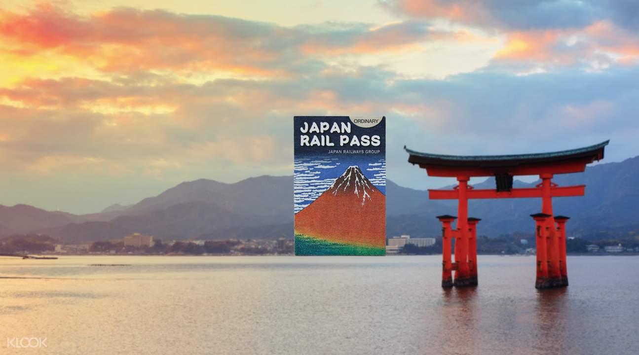 JR Kansai Hiroshima Area Pass