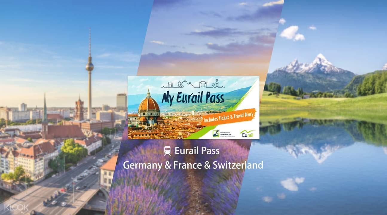 Eurail 歐鐵德國 & 法國 & 瑞士火車通行證( 5 / 6 / 8 / 10 日)