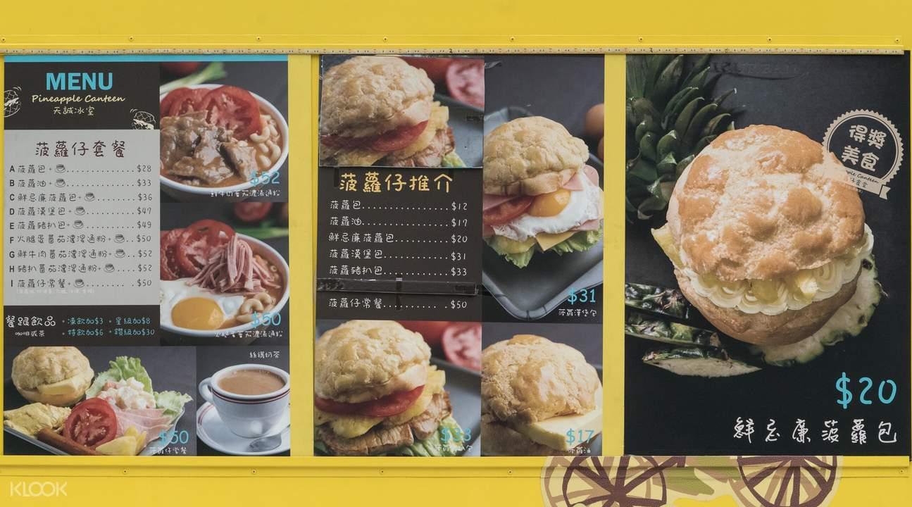 pineapple canteen hong kong
