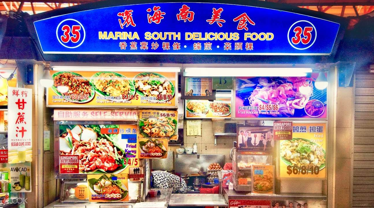 marina south delicious food chinatown store front