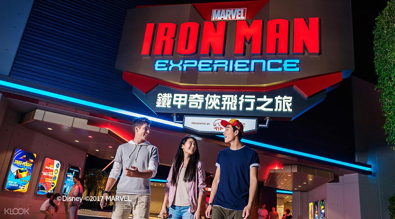 香港迪士尼乐园钢铁奇侠