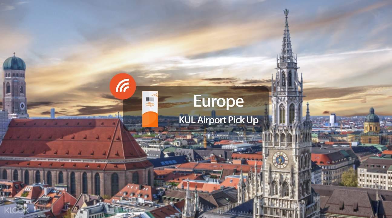 欧洲4G随身WiFi