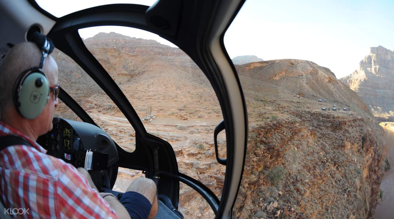 拉斯維加斯大峽谷直升機觀光之旅