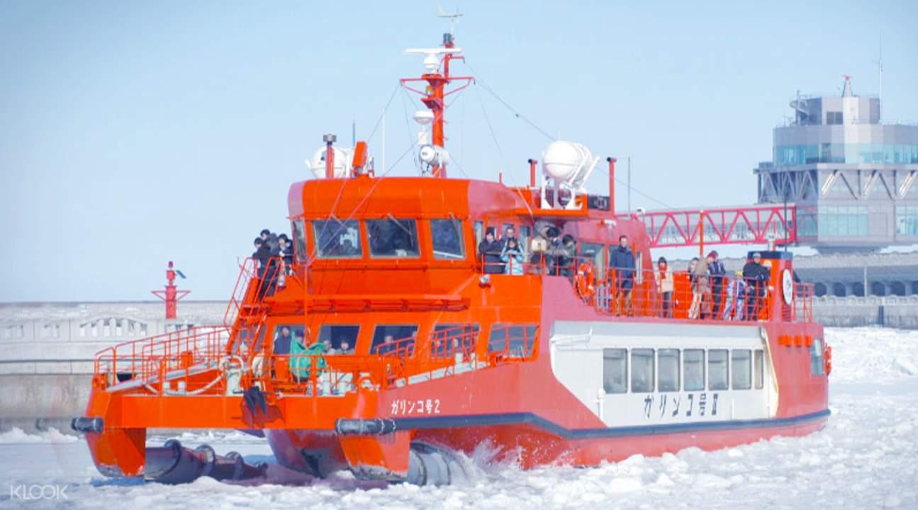 garinko ii 觀光船