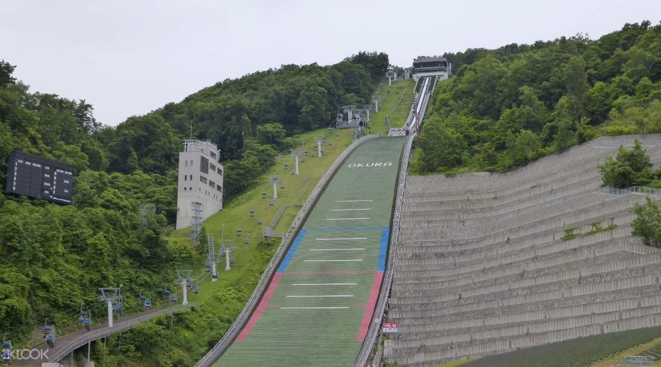Mt. Okura