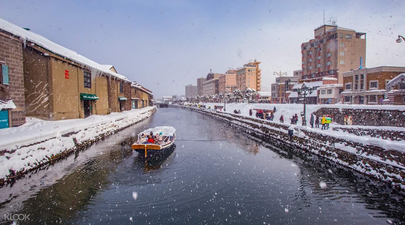 Otaru Merchant Docks