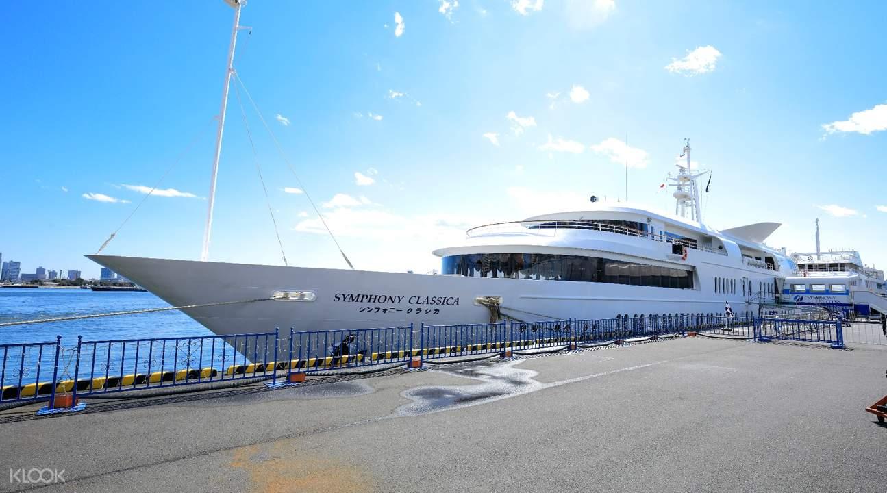 日本東京灣「交響樂」(SYMPHONY)號遊輪酒水暢飲套餐