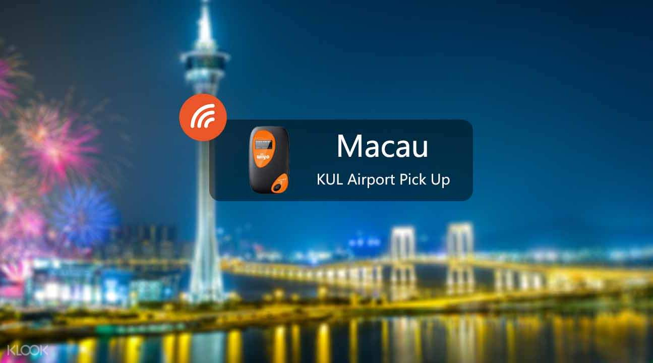 馬來西亞WiFi租賃