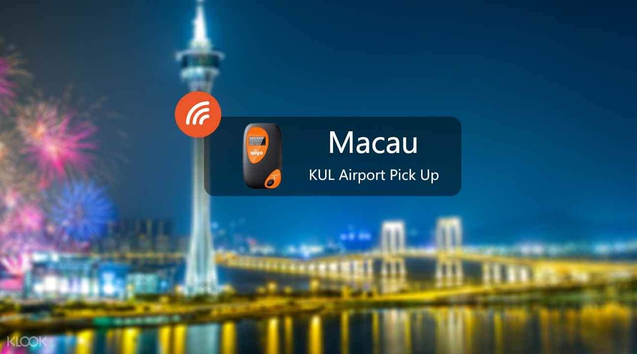 马来西亚WiFi租赁