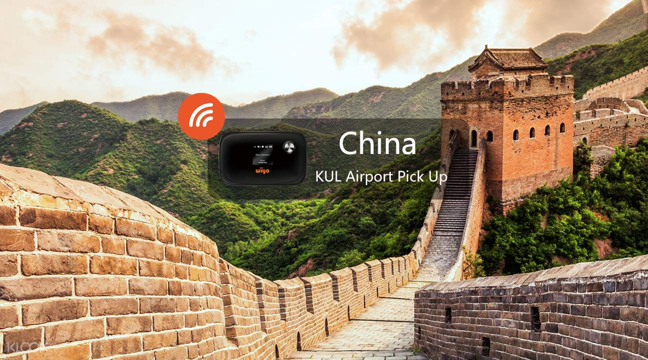 China wifi rental kul