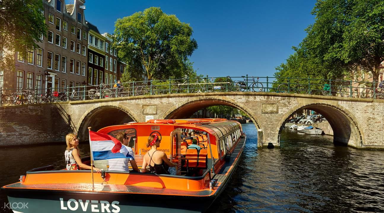 阿姆斯特丹運河巡航
