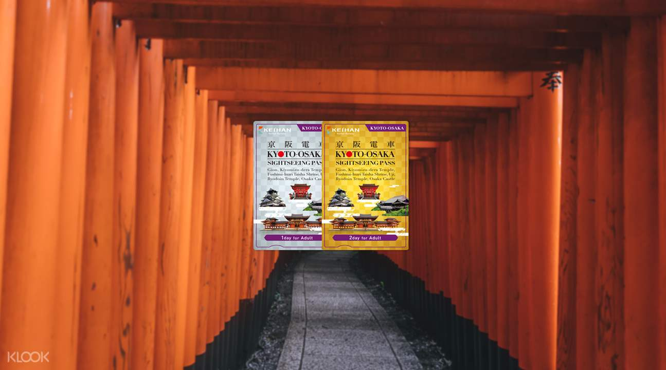 บัตร Kyoto-Osaka Sightseeing Pass