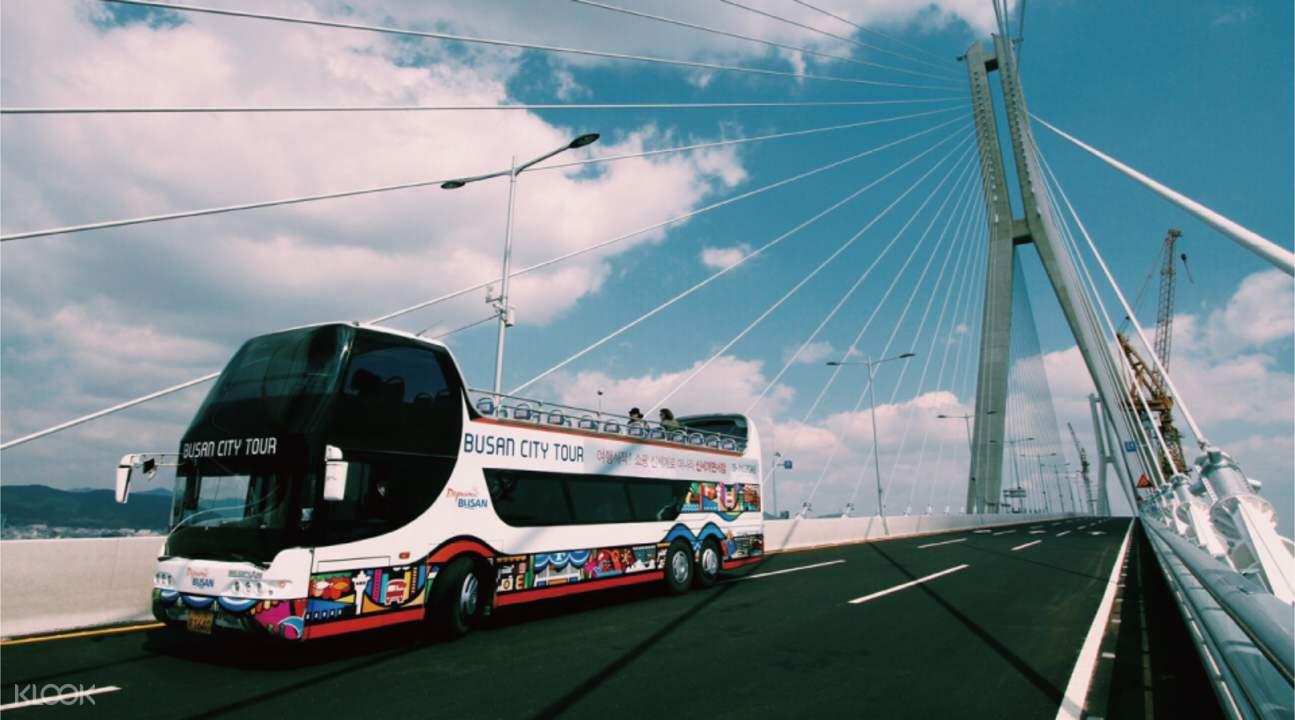 busan city tour bus