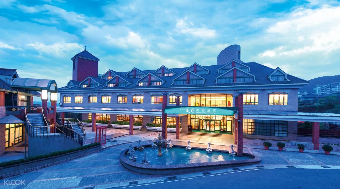 yangminshan tien lai resort spa taipei