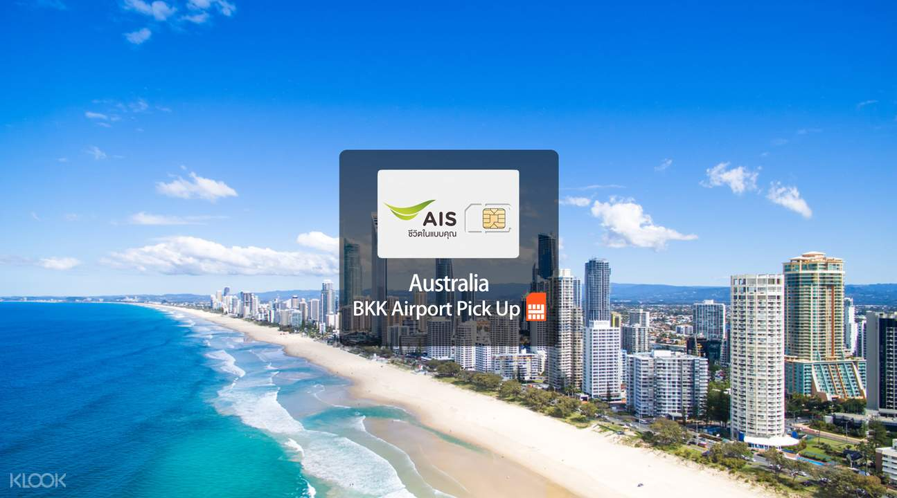 澳大利亚4G上网卡(素万那普机场领取)