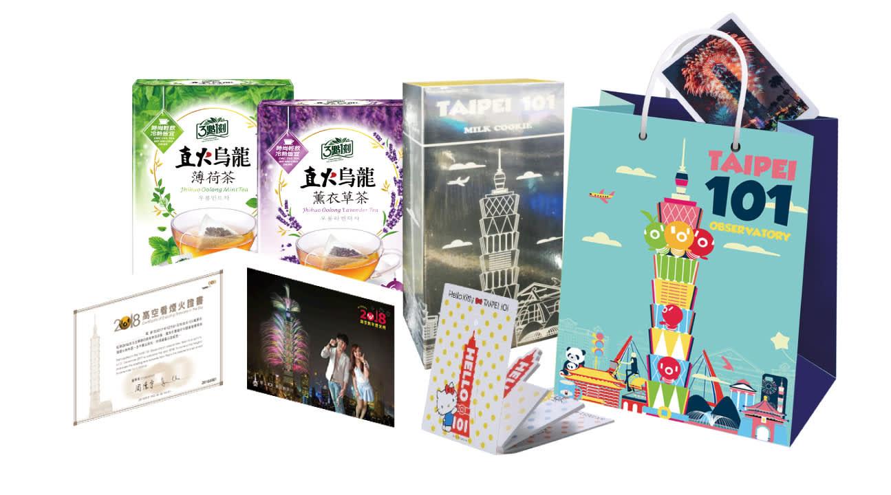 台北101觀景台- 2018高空跨年煙火秀(雙人套票)