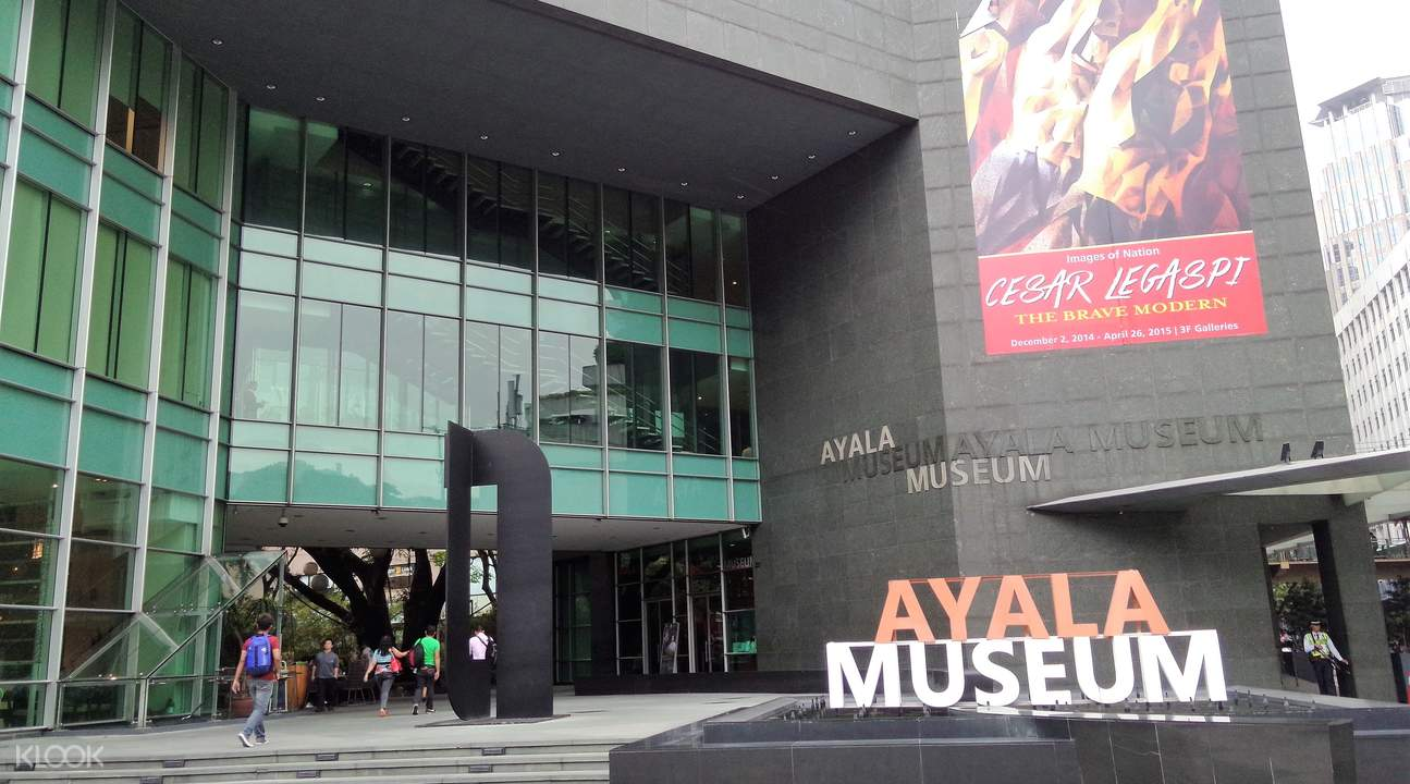 ayala museum manila