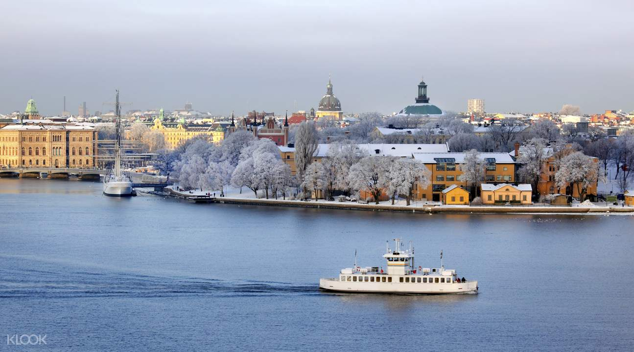 斯德哥爾摩老城