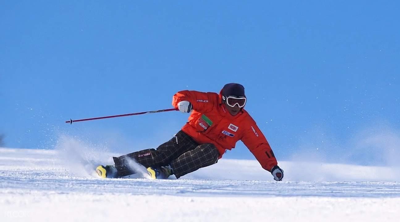 skiing trip Tokyo