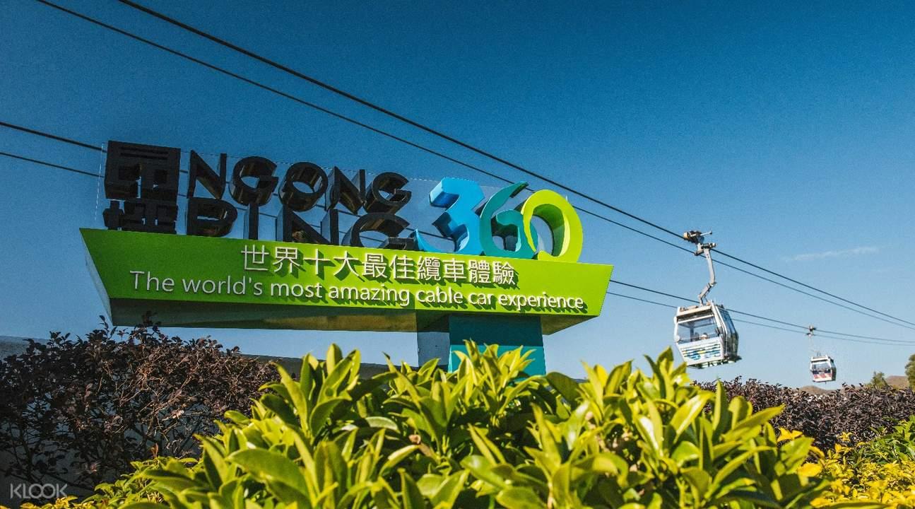 lantau cultural and heritage tour cable car