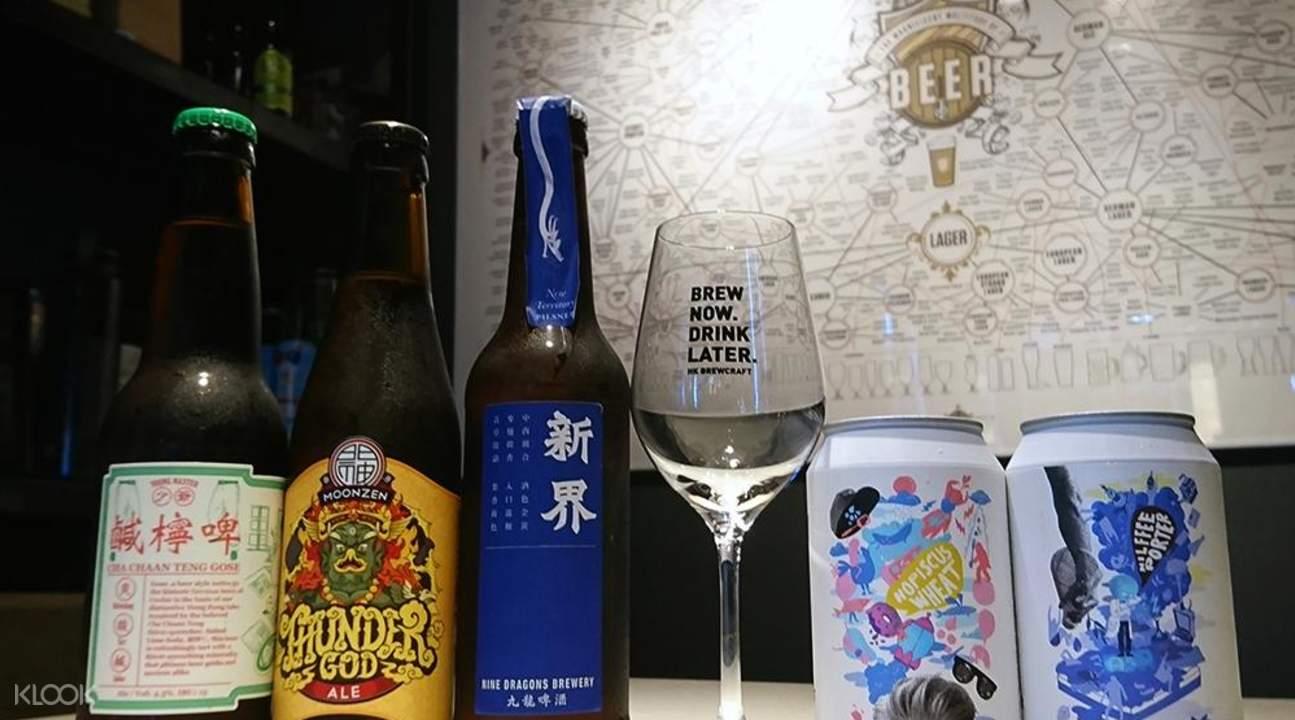 hk brewcraft central tsim sha tsui