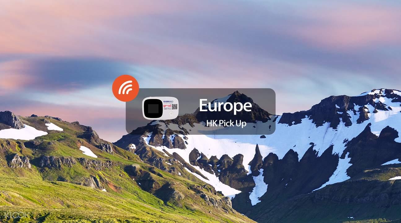 冰岛随身WiFi