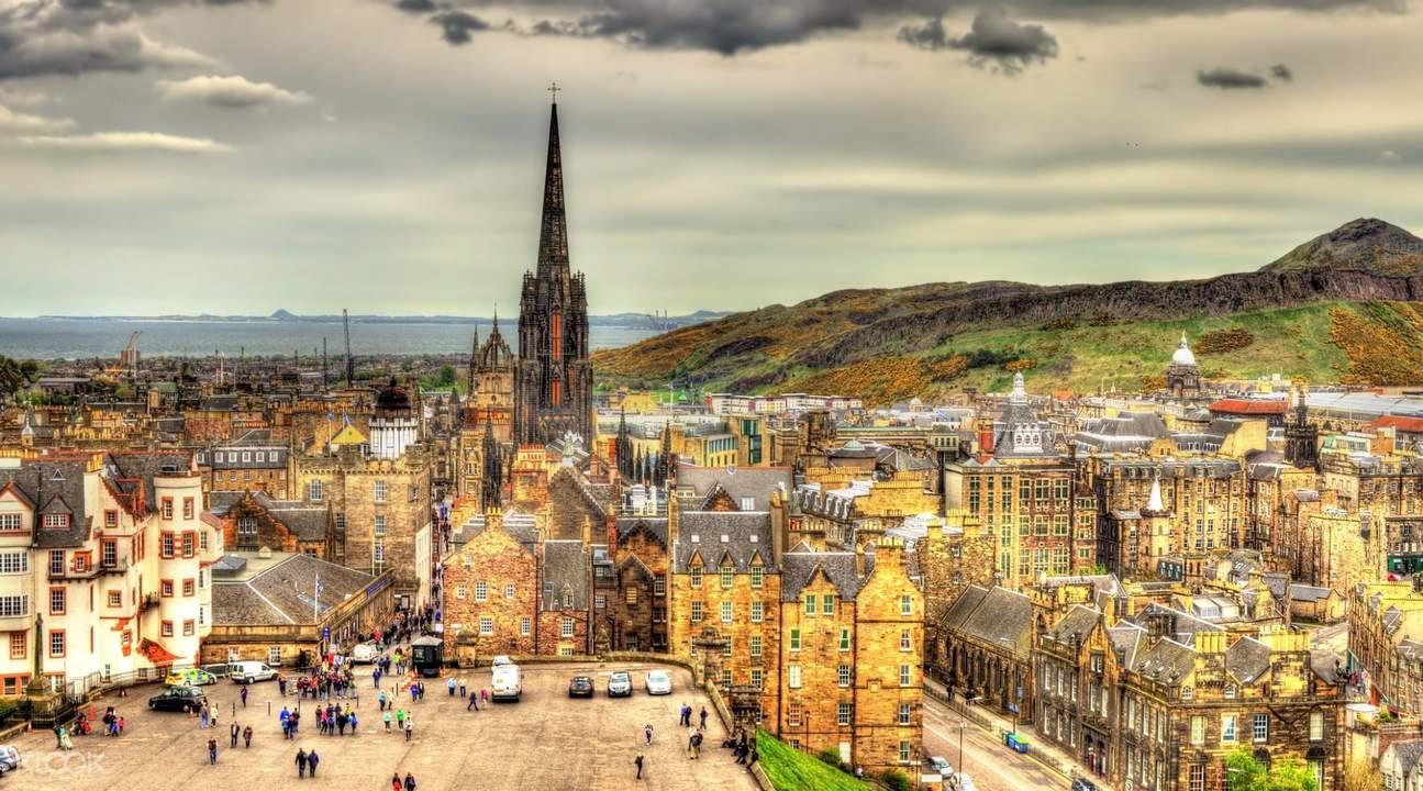 愛丁堡城堡&隨上隨下巴士一日遊(倫敦出發)
