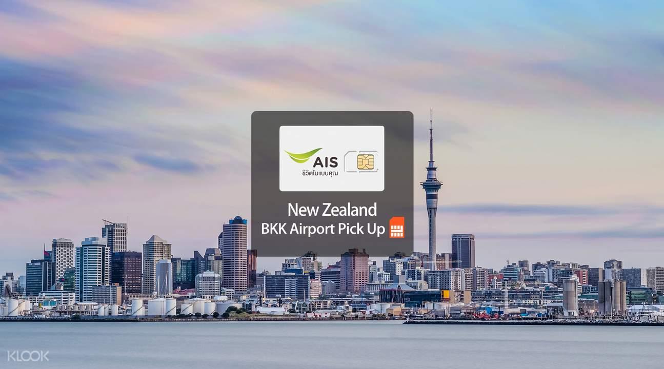 ais 4G SIM bangkok airport new zealand