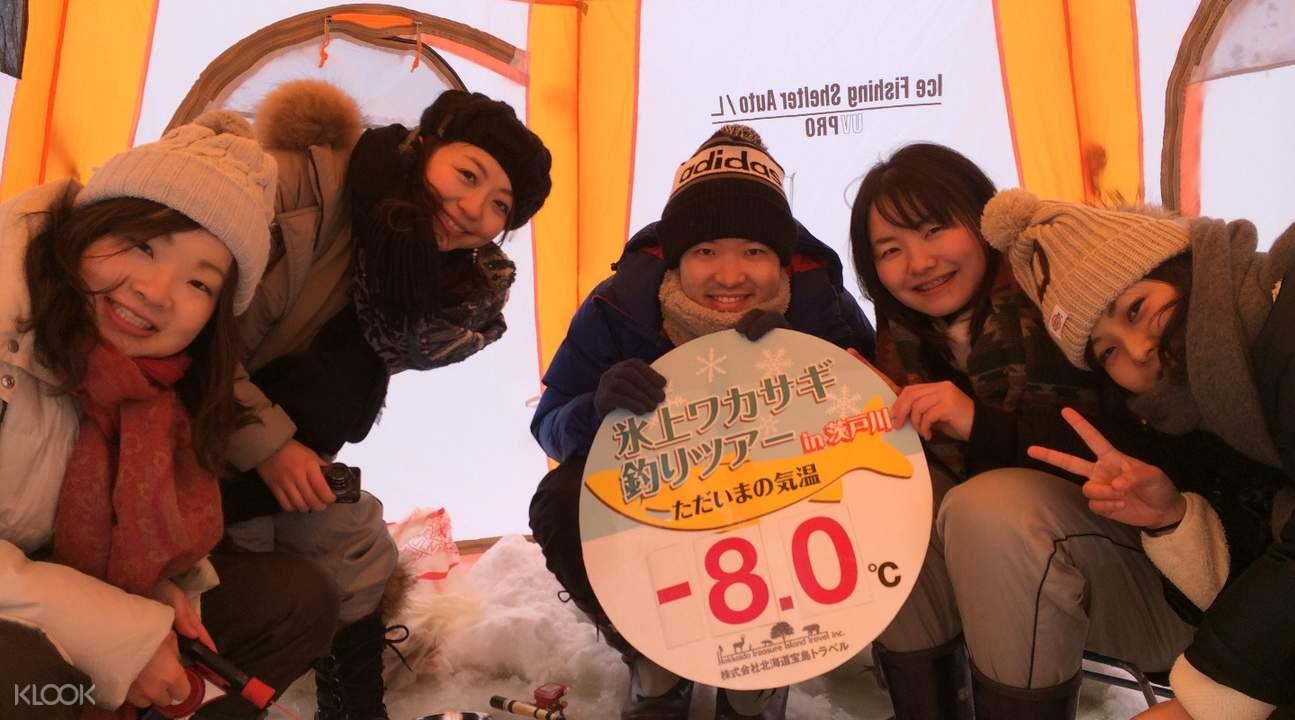 smelt ice fishing barato river sapporo hokkaido japan