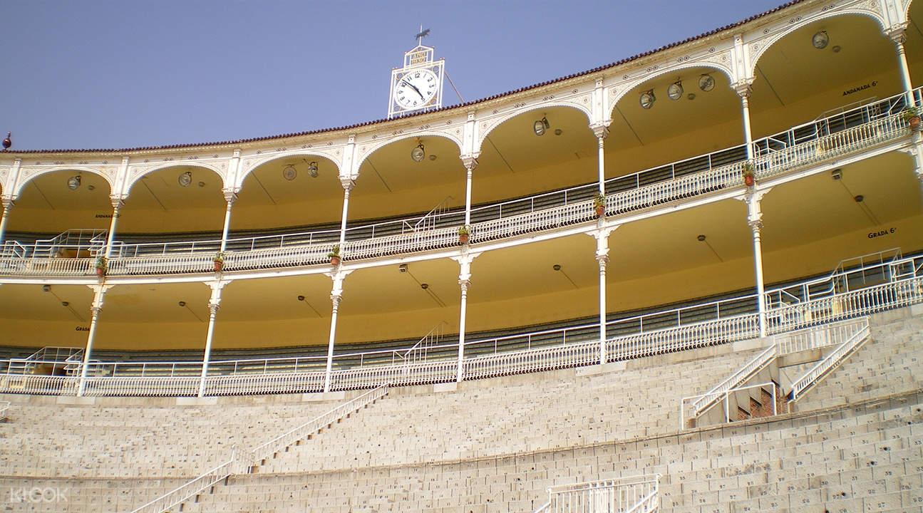 las ventas bullring and bullfighting museum entry tickets madrid