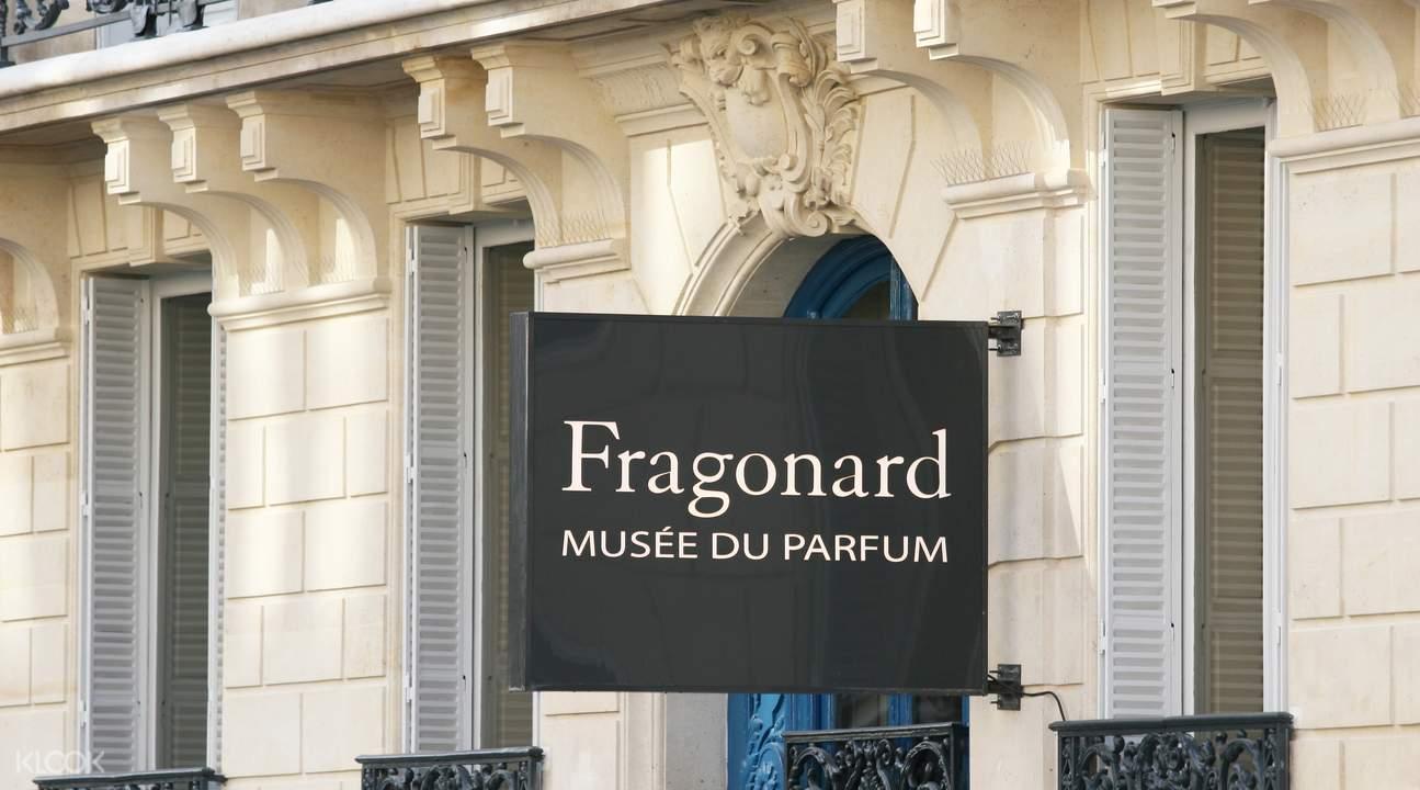 巴黎花宮娜香水博物館