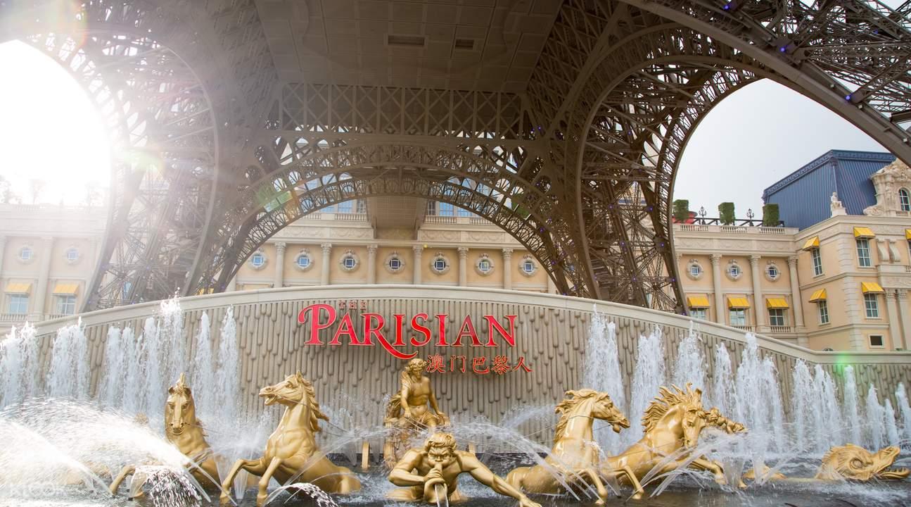 澳門巴黎人巴黎鐵塔