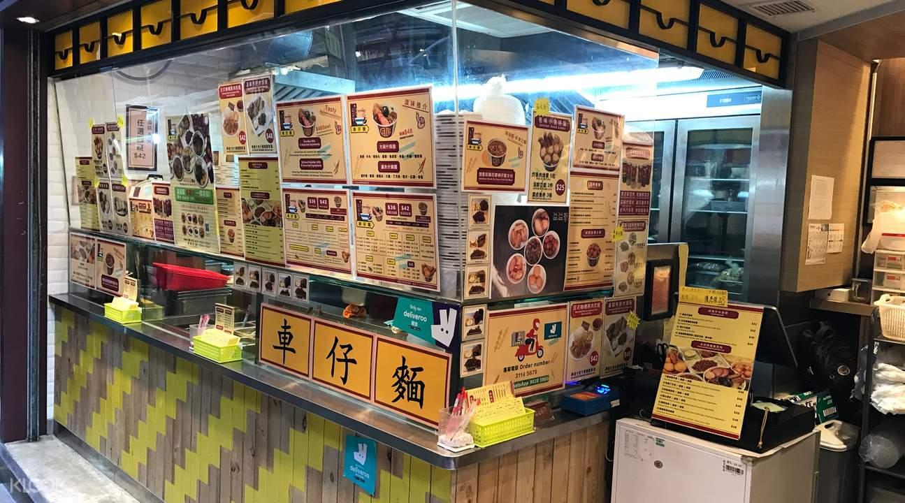 香港中环 溢溢掂