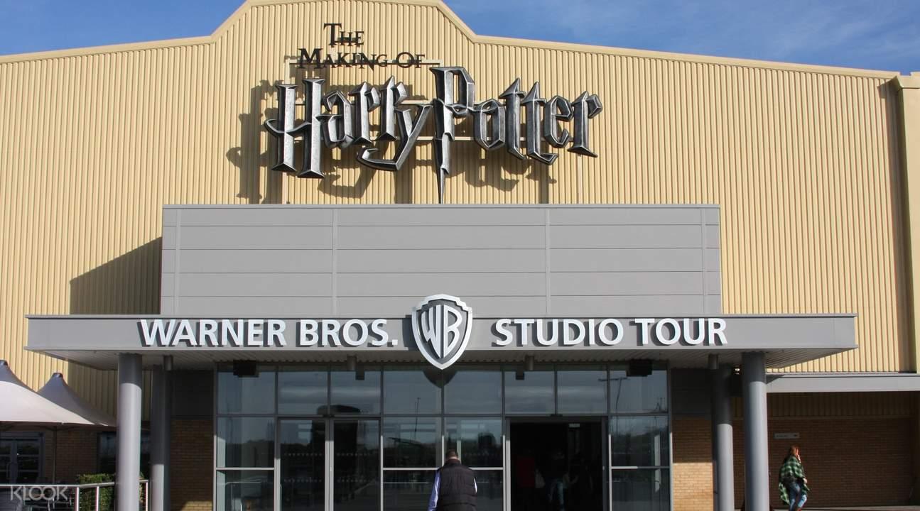 哈利·波特魔法世界