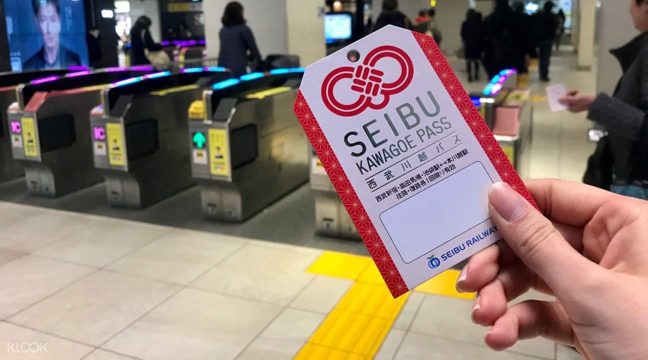 seibu kawagoe pass, seibu rail pass kawagoe, seibu kawagoe ticket, kawagoe from tokyo via seibu rail, round trip seibu kawagoe rail pass