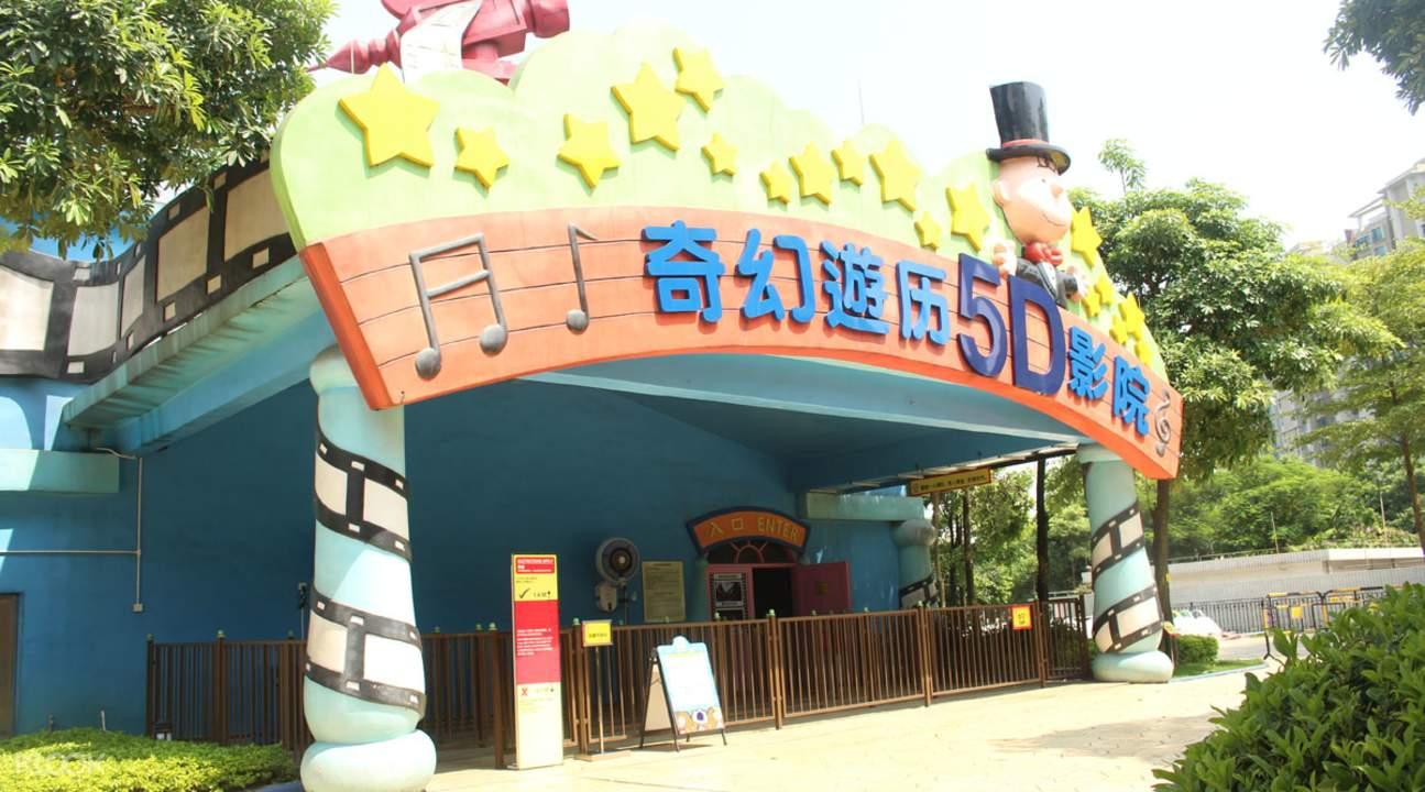theme park in Foshan