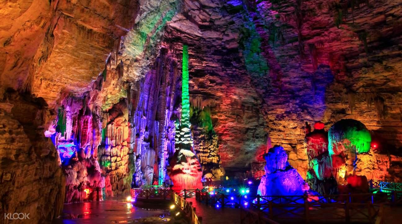 yunyang longgang national geological park ticket chongqing
