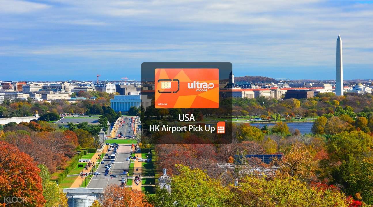 美国华盛顿4G上网卡(香港机场领取)