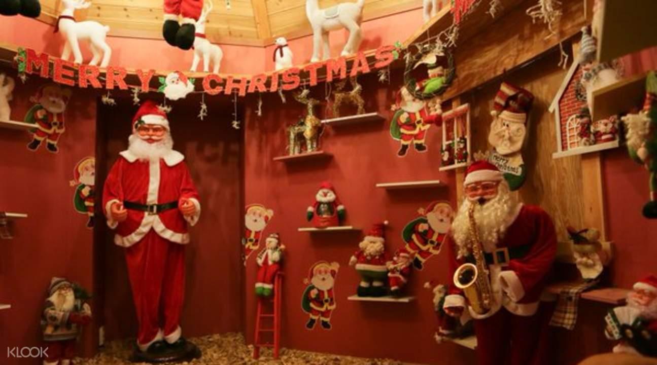 韓國聖誕老人村