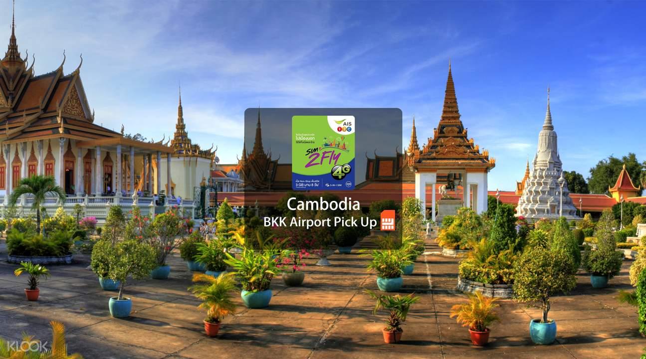 bkk pick up sim card for cambodia