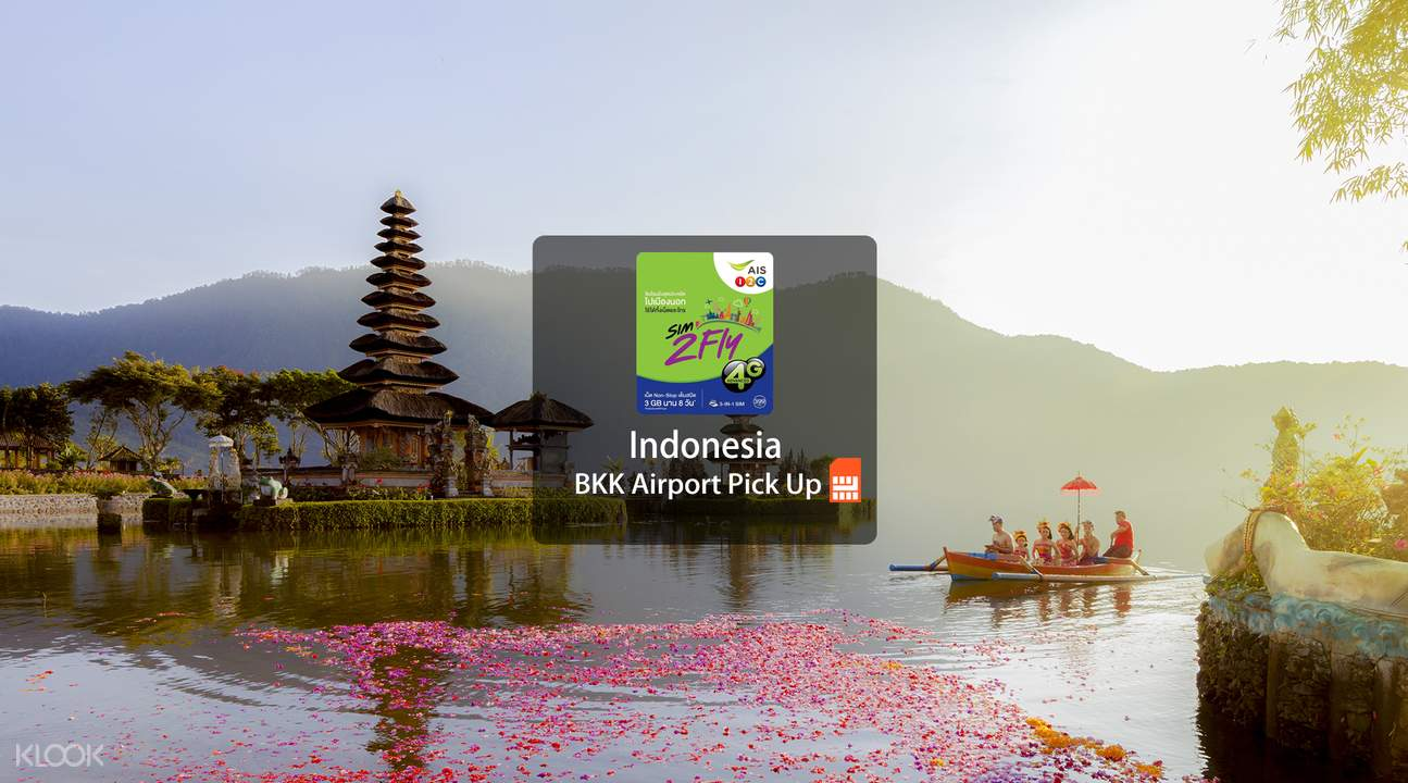 Indonesia Prepaid 4G SIM Card (BKK Airport Pick Up) from