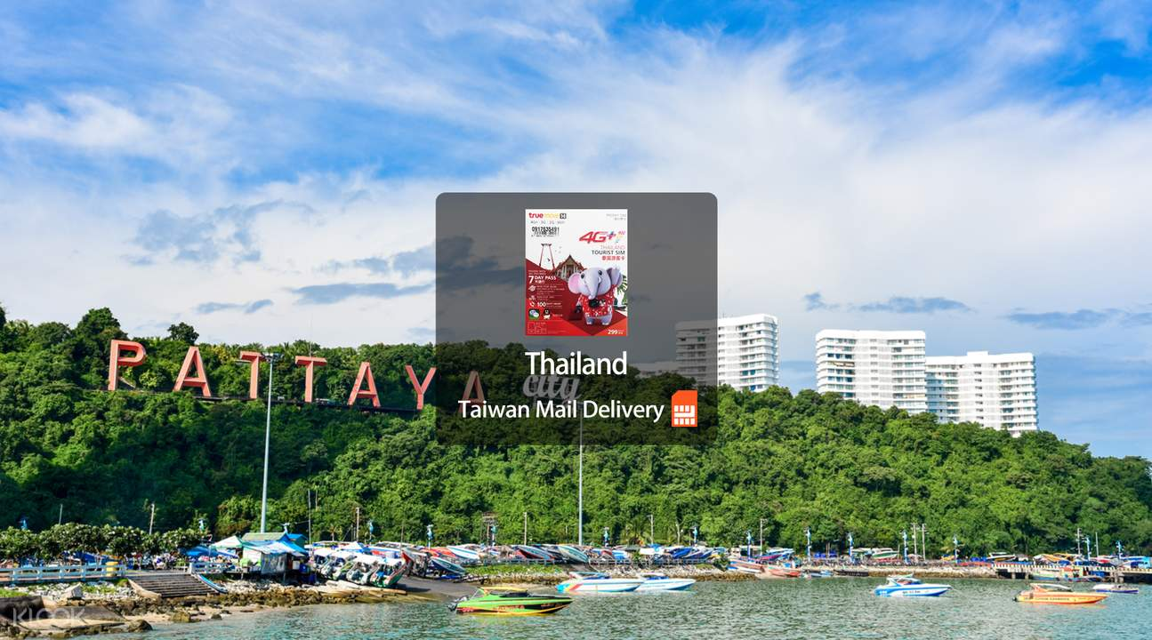 4g sim card taiwan home delivery for thailand from