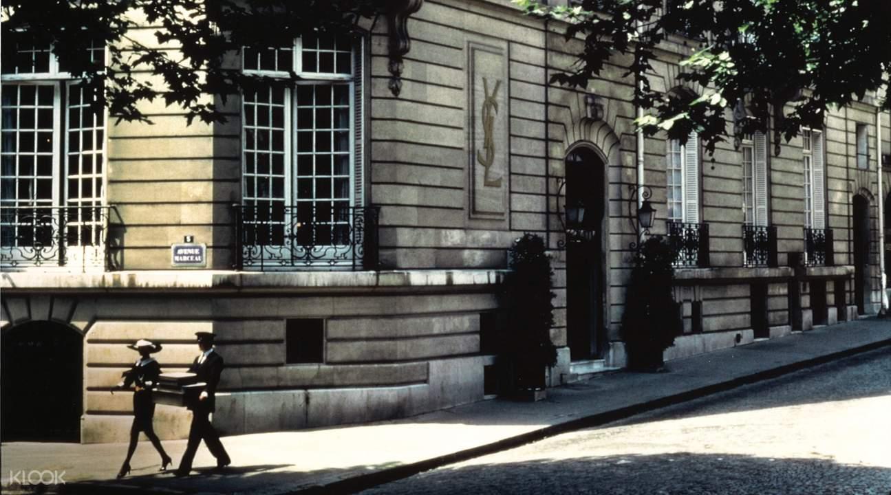 Yves saint laurent museum guided tour in paris france klook - Musee yves saint laurent paris ...