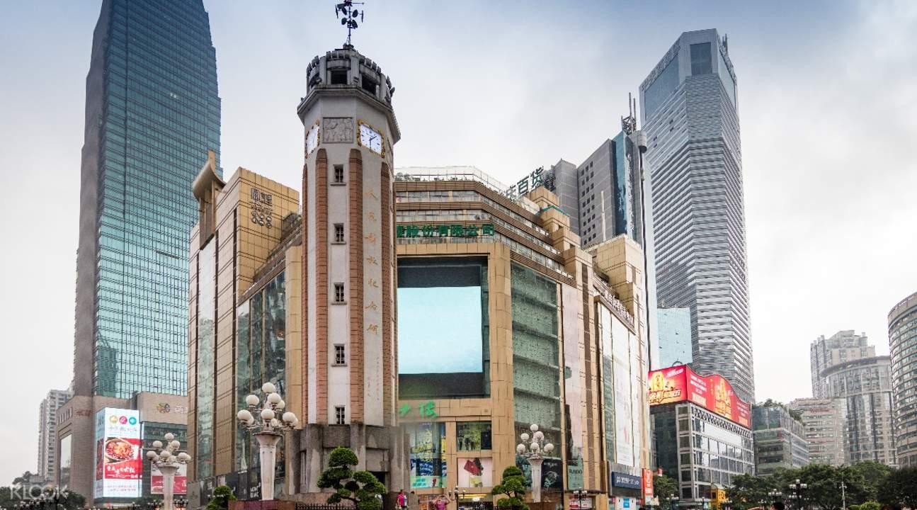 chongqing city tour