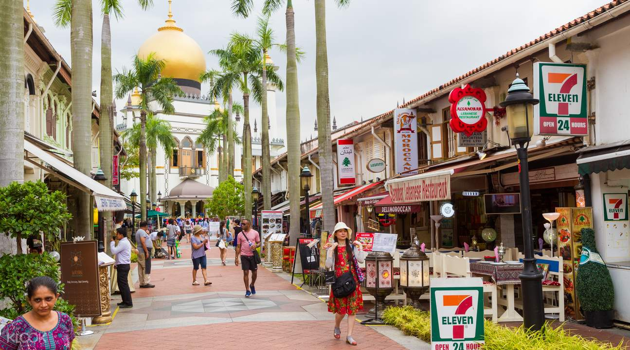 Main Street Auto >> Gems of Kampong Glam - Klook