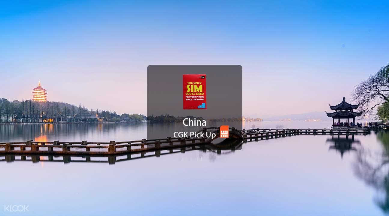 Suzhou Hangzhou SIM card