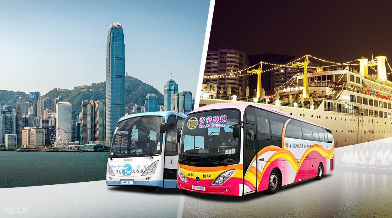 Coach Transfers Between Hong Kong and Huanggang Port in Shenzhen (Trans-Island)