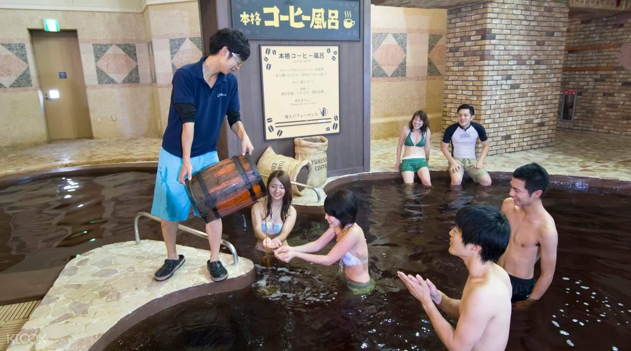 箱根小湧泉溫泉主題公園
